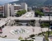 Благоевград: Договори за 446 млн. лв. по европроекти