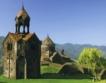 Армения влезе в Евразийския икономически съюз