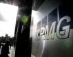 Глоба за KPMG България заради КТБ