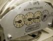 Съдът отмени такса за пускане на ток