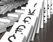 След кризата с франка, внимание към DKK & CZK