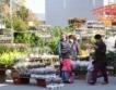 София изгражда специализиран пазар за цветя