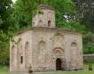 50-те непознати български места