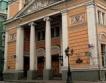 Руските водещи индекси нагоре
