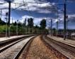Блок-влак линия Русе - Германия