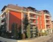 Средна цена на жилище за Q4 = 869.75 лв./кв. м