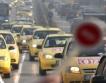 70 акта за ден за таксита