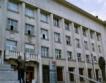 КЗК отсъди за злоупотреба на БТК