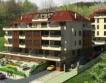+25% започнати жилищни сгради в София