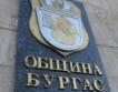 Бургас подписа Зелената дигитална харта
