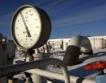 Украйна тегли по-малко газ