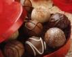 Български ръчен шоколад с розови листенца в Париж