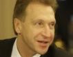 Шувалов:Кризата в Русия е много тежка