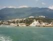 Google ограничи услуги за Крим