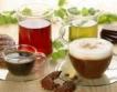 Кафето – свойства & заместители