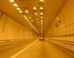2016:Тунел под Шипка & обход Габрово