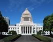 Още понижени заплати в Япония