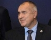 Борисов пред Американската камара:Уважавайте ни!