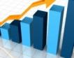 Касово изпълнение на държавния бюджет - последни данни