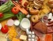 Лек ръст на цените на храни