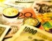 Швейцарската банка плаща 2 млрд. франка на акционери