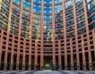 ЕП създаде комисия за данъчните практики