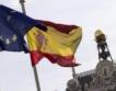 1 млрд. евро испански инвестиции в България