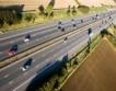 Ето магистралите на Балканите