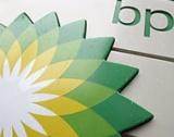 """BP инвестира $ 12 млрд. в """"Западната делта на Нил"""""""