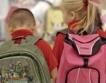 Проверки на училищни автобуси