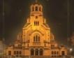 София в топ 10 на градове за туристи