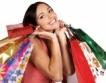 6 типа потребители при онлайн пазаруване