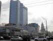 Москва:3000 съкращения в кметството