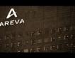 Areva с рекордна загуба = €4,8 млрд.