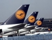 Продължава стачката в Lufthansa