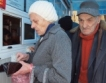 Е-картон за пенсии