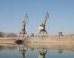 """Концесиониране на пристанище """"Видин-център"""""""