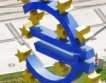 Растеж на БВП: Еврозона & България