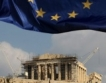 Гърците отново теглят депозити масово