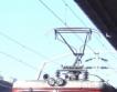 По-малко пътници, превозени от железницата