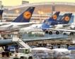 Стачката в Lufthansa засегна 220 000 пътници