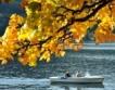 Очаквания за зимния & летен туризъм