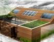 Фотоволтаик на покрива = енергийна независимост