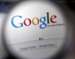 Нов финансов директор на Google