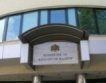 КФН одобри промяна за Адванс IPO Фонд