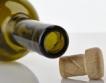 """Чуждестранно вино със """"Златен ритон"""" за първи път"""