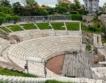 Пловдив:300 хил.лв. за Античния театър