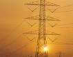 България:Ръст в износа на ток
