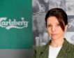 Нов директор в Карлсберг България
