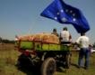 Фермерски протести в Румъния